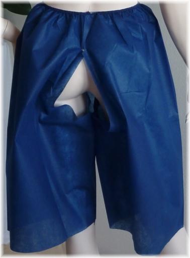 Egyhasználatú kék rövidnadrág