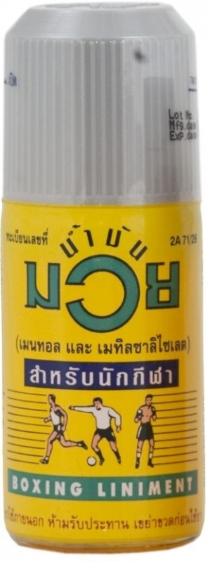 Masážny olej Namman Muay 120ml